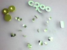 烧结钕铁硼磁石